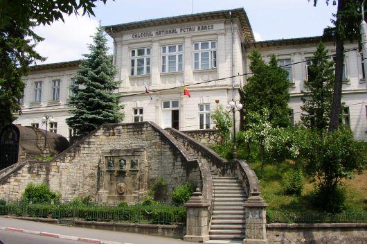 """Colegiul Naţional """"Petru Rareş"""" Piatra-Neamţ"""